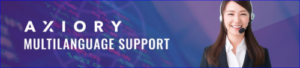 AXIORY マルチランゲージサポート